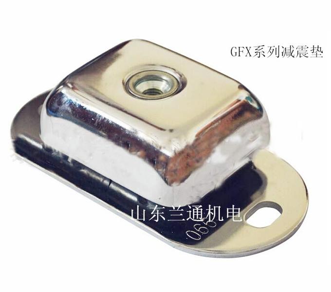 GFX型橡胶减震器