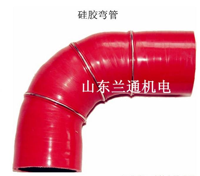 贝博手机登陆网页硅胶弯管