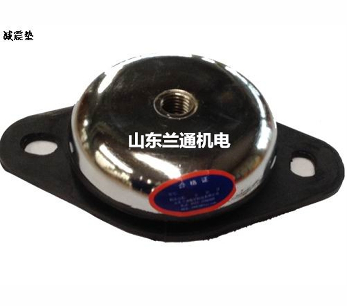 ZA型橡胶减震器