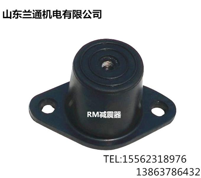 RM型橡胶减震器