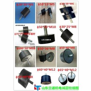 VE型配电箱减震器